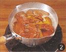中火で10~20分ほど煮出します。
