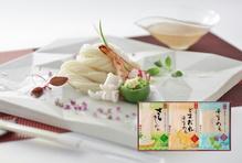 夏の麺(贈答箱入り)