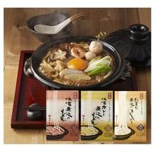 半生麺(個食)よりどり5袋