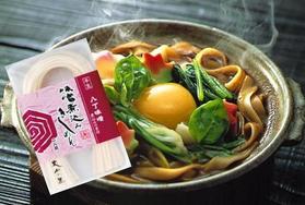 【ネット限定】味噌煮込みきしめん大特価!